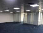 利和商业中心高档写字楼精装230平、60/方