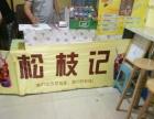 兴隆街东风剧场旁边20平小吃店急转《鑫鑫转店》