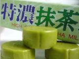 日本悠哈味觉糖UHA 8.2特浓抹茶味牛奶糖40克*10条一盒
