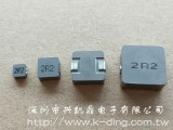 深圳一体成型电感小体积 大功率 高品优质