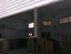 九龙坡周边 九龙坡净龙工业园十字路口 厂房 200平米