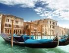 意大利留学,免学费,入读世界名校!