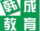 南宁专业日语培训