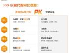 上海妙优车汽车分期,一成首付0首付,29分钟提车