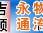 北京到深圳物流公司-托运价格