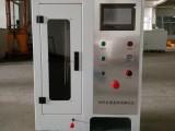 泰思泰克 GBT 5455紡織品垂直燃燒測試儀