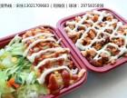 土耳其烤肉加盟,正宗土耳其烤肉加盟费用多少,烤肉加盟总部