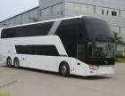 济南到哈尔滨的汽车 客车时刻表15689185150