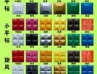 安徽金属三维扣板厂广告三维装饰扣板批发价格