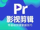 影视剪辑待遇为什么这么好北京哪里学影视剪辑比较靠谱