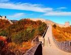猎犬旅游网.黄崖关一段古老蜿蜒的长城