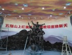 墙绘 彩绘 雕塑上色