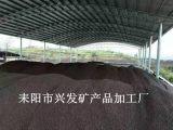 锰砂滤料 锰砂滤料价格 采购锰砂滤料