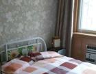 西宁市景区家庭宾馆出租