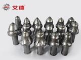 耐磨煤截齒加工 非國標定制截齒 來圖來樣訂做截齒