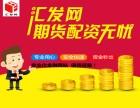 吴忠国内原油期货小投资大回报平台有哪些?