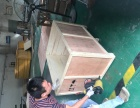 北京海淀后厂村木箱包装