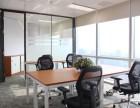 万菱国际中心 高端写字楼 办公室 全球招租