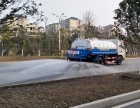 上海专业洒水车出售