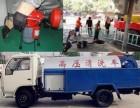 武汉青山区抽粪 管道疏通 管道清淤修复检测 清理化粪池公司