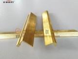 批发黄铜异型材铜装饰条铜防滑条 花型铜型材 异形铜条