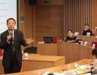 上海交通大学EMBA总裁研修班