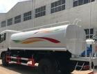 转让 洒水车低价出售天锦12吨15吨洒水车