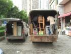重庆直港大道专业搬家公司 上江城附近搬家服务公司
