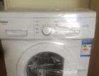 全新白色时尚滚筒洗衣机