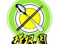 丽水咖喱饭店加盟