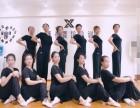 成人零基礎舞蹈入門 小班授課包會 鋼管舞爵士舞 減肥塑身