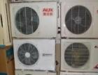 净月南三环专业空调维修-加氟-清洗-保养-