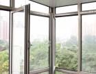 天津蓟县断桥铝门窗安装工程施工