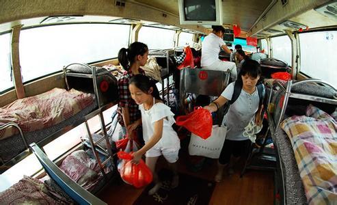 南通到黄山汽车--【往返发车】153*5122*1064