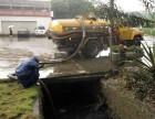 杭州市政工厂污水管道疏通萧山南阳镇环卫所抽粪清洗