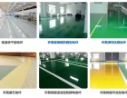 湖南巴铁建筑工程-地坪漆工程 PVC地板工程