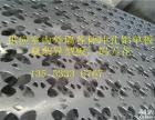 冲孔板铝单板是怎么样的