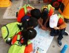 城市生存:给孩子一个有趣好玩的周末体验