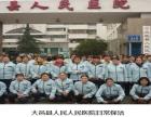 成都龍泉保潔外包公司日常保潔外包公司單位工廠學校醫院保潔外包