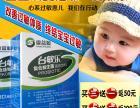 牛奶过敏-过敏原特异性IgE增高 台敏乐抗过敏益生菌来防治