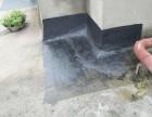 渝北兩路房屋維修 外墻修補 防水補漏 涂料粉刷