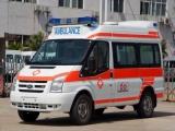 苏州救护车转院病人返乡