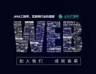 杭州WEB前端培训