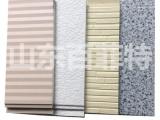 金屬雕花板 外墻保溫板 外墻保溫一體板