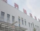 博鑫专业开荒保洁,外墙清洗,石材护理,空气检测治理