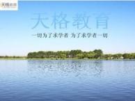 2018年江西南昌普通话考试报名(重要通知)