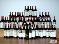 顺义拉图回收 高价回收玛歌红酒 拉菲酒瓶回收价格表