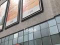 《盛华公馆》音乐学院 鲁美 精装一室拎包入住 安保齐全