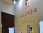 汉源幼儿园国学教育 汉源幼儿园国学教育诚邀加盟