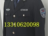 商务执法标志服装.执法标志服装厂